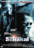 der_schakal_front_cover.jpg