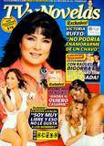 TV y Novelas - August 2008 (8-2008c) Mexico - mexican actress Foto 24 (Телевизор у Novelas - август 2008 (8-2008c) Мексика - мексиканская актриса Фото 24)