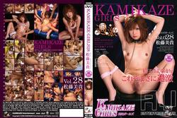 th 714110156 tduid300079 KG 28 AkibafeedDVD 123 689lo Kamikaze Girls Vol.28   The Extreme Miki Matsutou